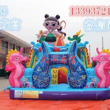 郑州水上乐园设备充气设备批发充气设备厂家
