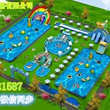 充气城堡40平方水上乐园支架水池厂家安信游乐设备有限公司