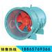 GYF混流高温排风机、排烟式混流风机