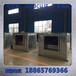 柜式离心排烟风机DBF,消防柜式风机箱厂家