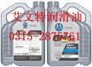 承德重负荷工业齿轮油|承德润滑油价格|承德润滑油种类|艾文特润滑油