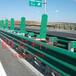 山东聊城镀锌喷塑波形护栏高速公路护栏板防撞护栏板厂家直销