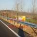 湖南高速公路护栏防撞波形护栏板湘潭驾校桥梁波形护栏端头