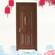 韩式钢木门