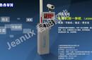 上海车牌识别系统专业服务商