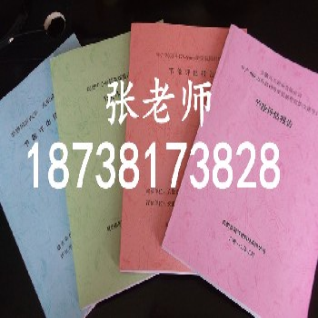 河南万华工程管理咨询有限公司