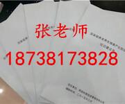 潜江市现代农业可行性报告服务中心图片
