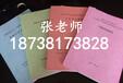 巴楚县节能工业锅炉可行性报告185-3819-1914