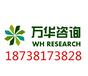 鄂温克族旗宽带乡村示范工程可行性报告185-3819-1914