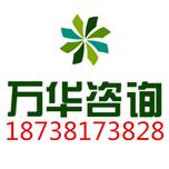 合肥大型可行性研究报告服务中心187-3817-3828图片