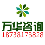 白沙县公共基础设施可行性研究报告编写公司图片