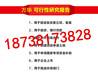 万载县跨境电商可行性报告代写中心