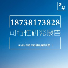 清镇市企业市场执行方案图片