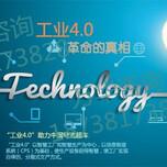 保亭县公共基础设施可行性研究报告编写公司图片