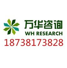 范县水土流失综合治理可行性报告