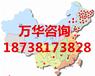 昭通市物联网传感器可行性研究报告