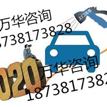 社旗县清雪除冰装备可行性报告制作指导图片
