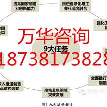 乐东县大数据可行性研究报告图片