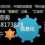 乐陵市水泥窑协同处置项目申请报告代写中心图片
