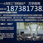 德清县金融服务可行性报告代写中心185-3819-1914图片
