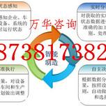 禹王台中华老字号创新发展可行性报告代写公司图片