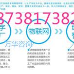 宁津县夏津县水泥窑协同处置项目申请报告代写中心图片