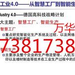 五莲县水泥窑协同处置项目申请报告代写中心图片