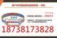 红河工业工厂可行性研究报告187-3817-3828