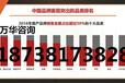 娄底市供应链项目申请报告外包服务185-3819-1914