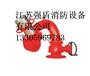 泉州强盾消防供应PQ系列空气泡沫枪泡沫产生器泡沫发生器