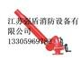 莆田强盾消防供应PHY系列压力式比例混合器泡沫罐泡沫剂消防水炮