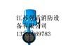 厦门强盾消防供应PHYM卧式压力比例混合装置泡沫罐泡沫剂消防水炮