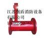 南平强盾消防供应PSKD系列电控消防水炮