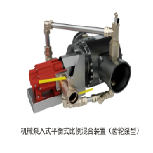 平潭地区平衡式比例混合装置消防设备制造商-漳州强盾