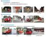 漳州强盾供应F-500泡沫灭火剂消防水炮泡沫灭火设备