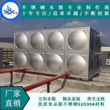 专业制作保温管,保温水箱。图片