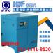 螺杆式双级空气压缩机小型空压机专业销售报价