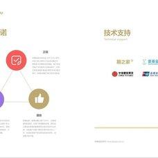 商务服务,壹基金,商务服务客户服务热线,壹基金商务服务