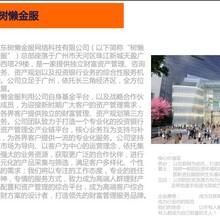 深圳市日发期货直招商务服务原油账户