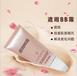 广州化妆品加工厂面部护肤品oemodm代工贴牌