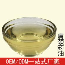 广州喜丽养生加工厂瘦身按摩精油代工贴牌