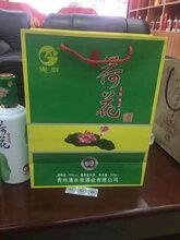 无忧集团清水泉酒业有限公司系列品牌酒荷花酒53度白酒茅台镇酒