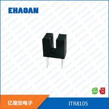 智能傳感器ITR8105,槽型光電開關,億光原廠現貨圖片