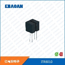 對射光電開關ITR8010,自助奶茶機應用,億毫安電子圖片