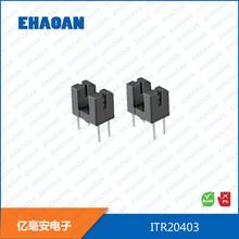 ITR20403現貨供應,紅外發射接收管一體,億毫安電子圖片