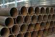 湖北螺旋管价格/武汉钢管厂家/螺旋管规格型号