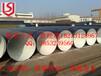 贵州螺旋管厂家/贵阳820螺旋管/贵州钢管价格