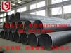 供应Q235螺旋管/贵州防腐钢管价格/贵阳大口径螺旋管现货