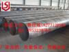 贵阳Q235螺旋管价格/贵州螺旋管防腐价格/螺旋管现货