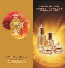 广州化妆品公司天然草本植物提取肌肤透析原液专业线化妆品oemodm代工贴牌